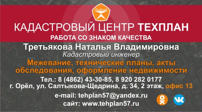 28532 17048 Третьякова визитка